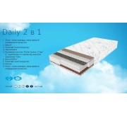Ортопедический матрас ТМ Sleep&Fly, Daily 2 в 1