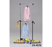 Cтойка для одежды